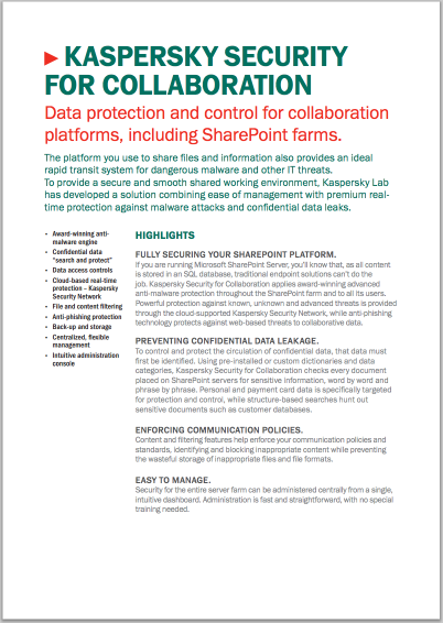 Kaspersky Security for Collaboration - Fiche produit